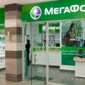 Как сменить оператора на Мегафон