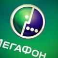 Услуги МегаФон «Кто звонил?» и «Кто звонил?+»: подробное описание
