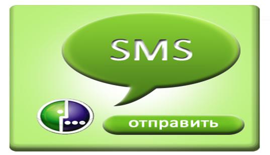 Как отправить СМС на Мегафон бесплатно?