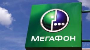 Как отключить услугу кто звонил на Мегафоне?