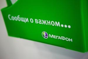 Кредит доверия от Мегафона