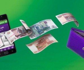Как перекинуть деньги на Мегафон с МТС или Билайна