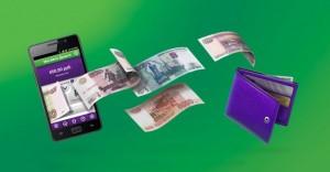 Как перекинуть деньги на Мегафон с МТС или Билайна?