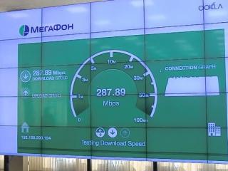 Как продлить скорость на Мегафоне